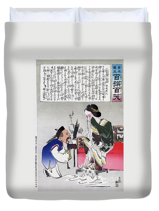 1895 Duvet Cover featuring the photograph Chinese Cartoon, C1895 by Granger