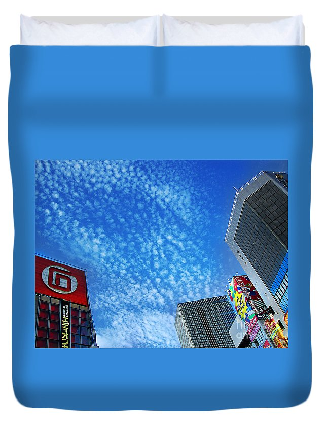 Sky Duvet Cover featuring the photograph City Sky by Eena Bo