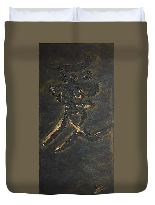 Art Duvet Cover featuring the painting Love by Jamie Lawrence
