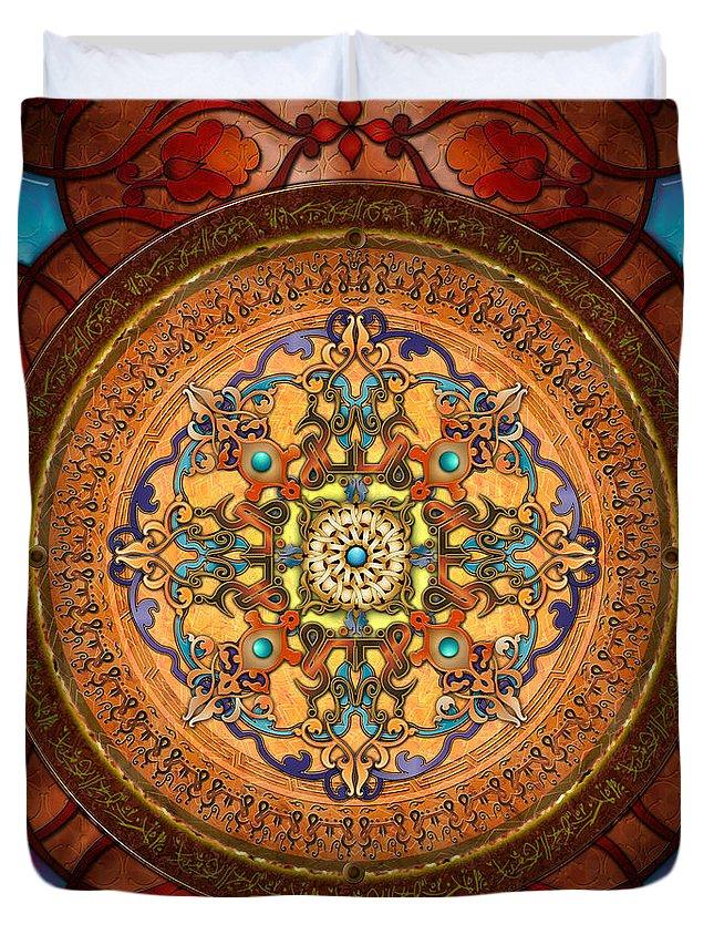 Cultural Center Duvet Covers