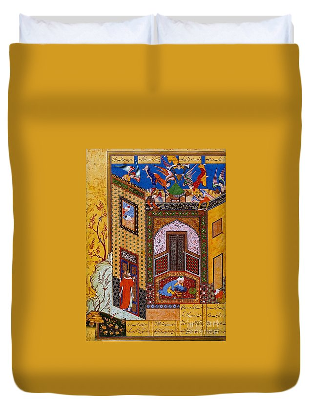 Miniature From Rose Garden Of The Pious. Jami. 1553 Duvet Cover featuring the painting Miniature From Rose Garden Of The Pious by Celestial Images