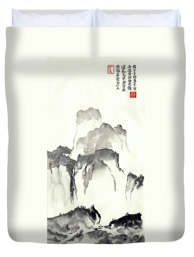 Chinese Brush Painting Duvet Cover featuring the painting Misty Mountain by Neil Walker
