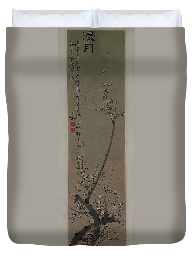 Painting Duvet Cover featuring the painting Plum Blossoms In Moonlight by Mountain Dreams