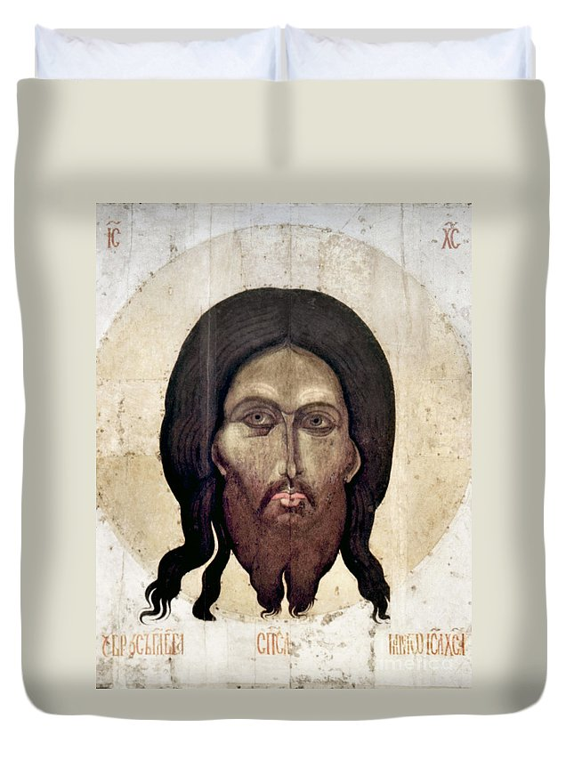 15th Century Duvet Cover featuring the photograph Russian Icon: The Savior by Granger