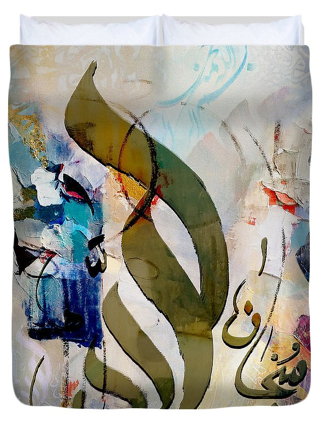 Bismillah Duvet Cover featuring the painting Subhan Allah by Gull G