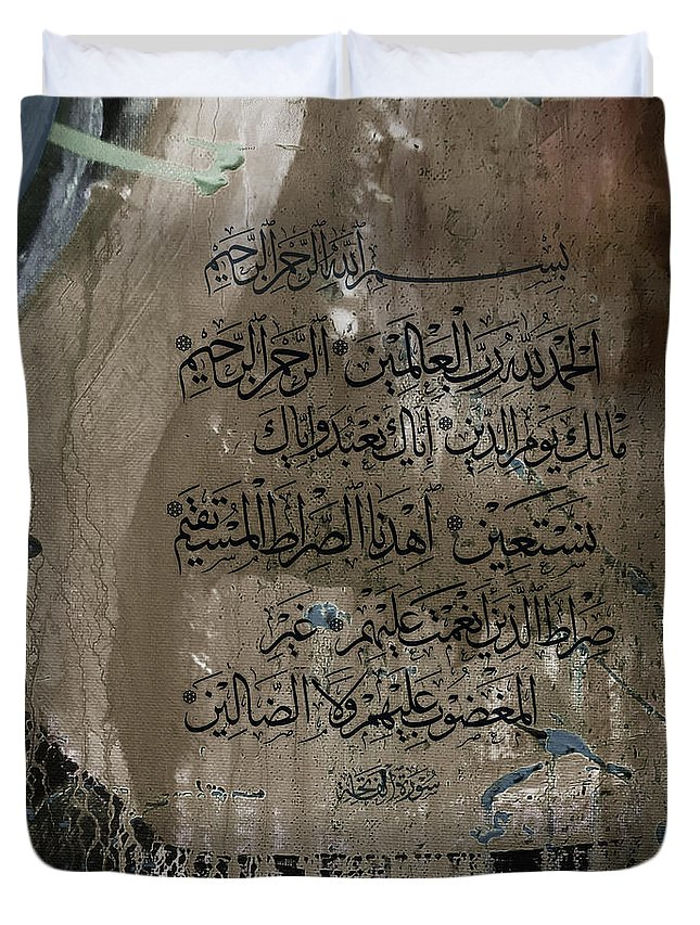Quranic Verses Paintings Paintings Duvet Cover featuring the painting Sura E Fateha by Gull G