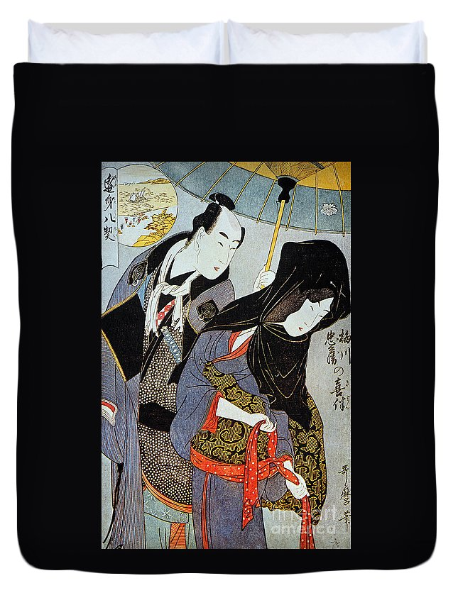 1797 Duvet Cover featuring the photograph Utamaro: Lovers, 1797 by Granger
