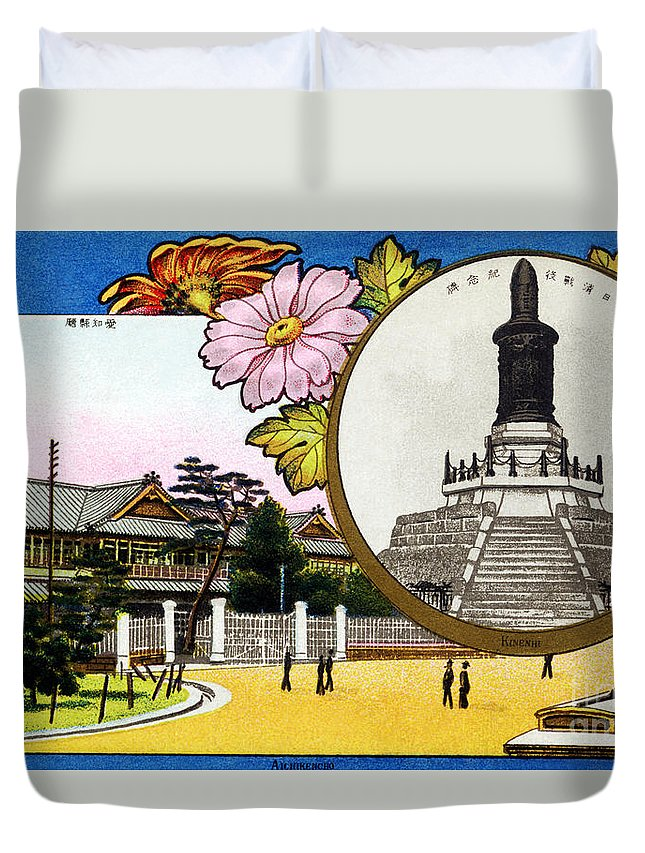Archival Duvet Cover featuring the painting Vintage Japanese Art 10 by Hawaiian Legacy Archive - Printscapes