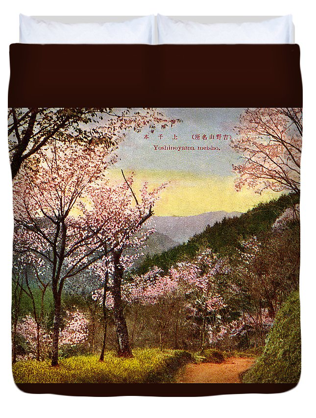 Archival Duvet Cover featuring the painting Vintage Japanese Art 14 by Hawaiian Legacy Archive - Printscapes