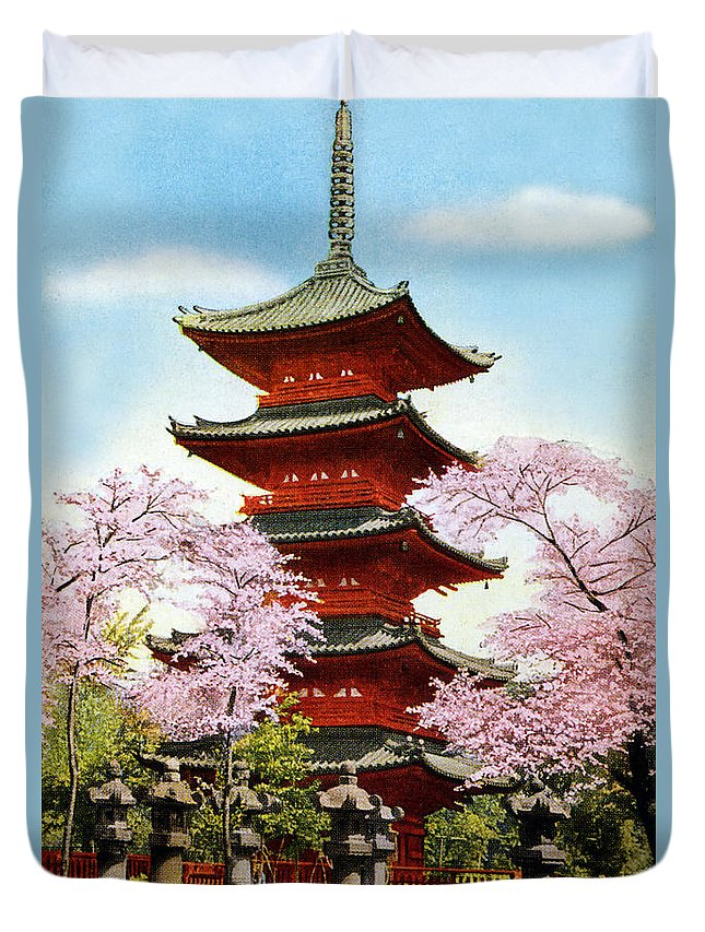 Archival Duvet Cover featuring the painting Vintage Japanese Art 21 by Hawaiian Legacy Archive - Printscapes