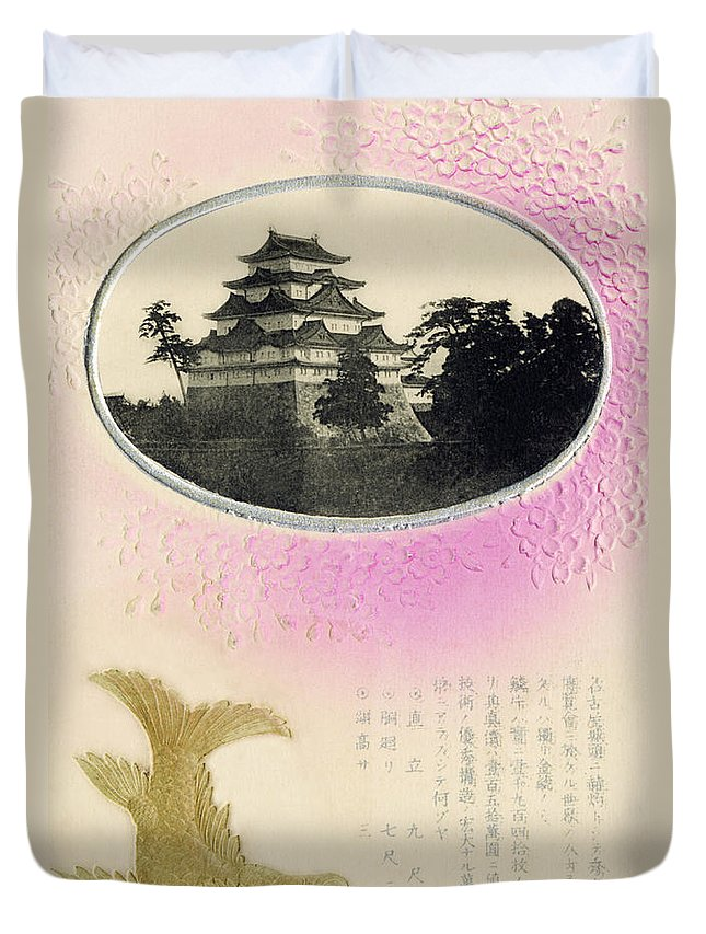 Archival Duvet Cover featuring the painting Vintage Japanese Art 27 by Hawaiian Legacy Archive - Printscapes