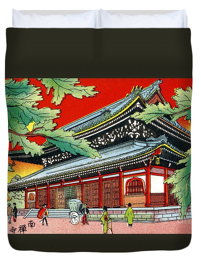 Archival Duvet Cover featuring the painting Vintage Japanese Art 4 by Hawaiian Legacy Archive - Printscapes