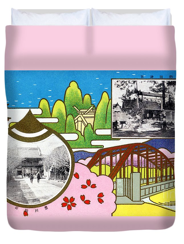 Archival Duvet Cover featuring the painting Vintage Japanese Art 8 by Hawaiian Legacy Archive - Printscapes