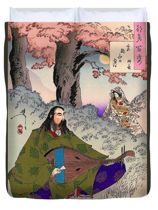 Tsukioka Duvet Cover featuring the painting Top Quality Art - Fujiwara Moronaga by Tsukioka Yoshitoshi