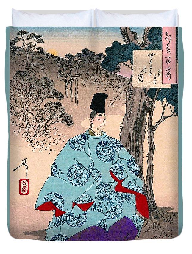 Tsukioka Duvet Cover featuring the painting Top Quality Art - Fujiwara Yoshitaka by Tsukioka Yoshitoshi