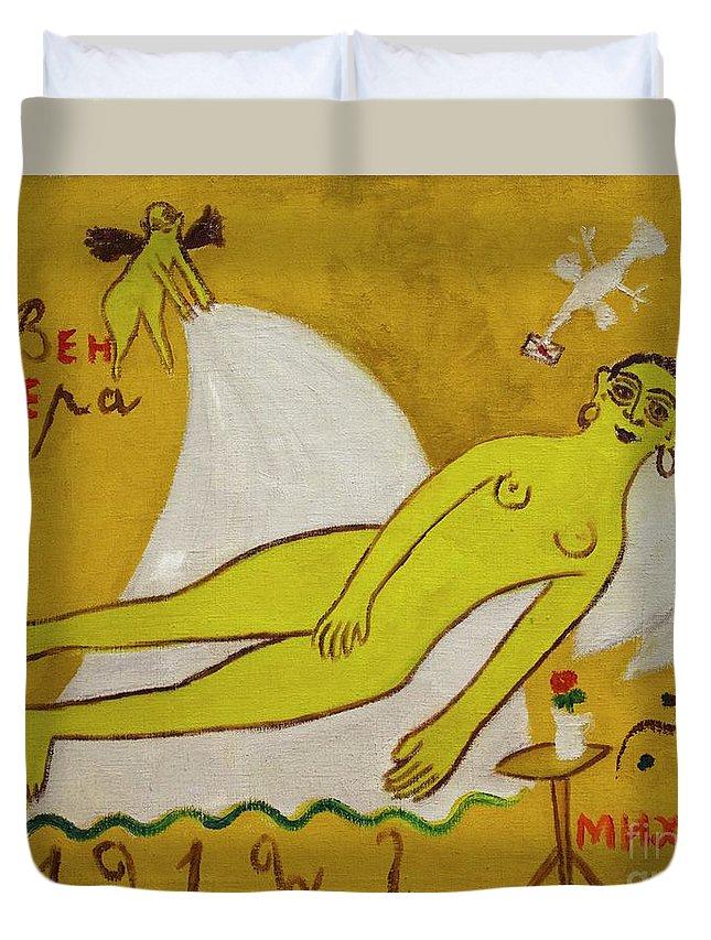 1912 Duvet Cover featuring the photograph Venus by Peter Barritt