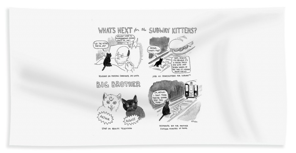 What's Next For The Subway Kittens? Bath Sheet featuring the drawing What's Next For The Subway Kittens by Emily Flake