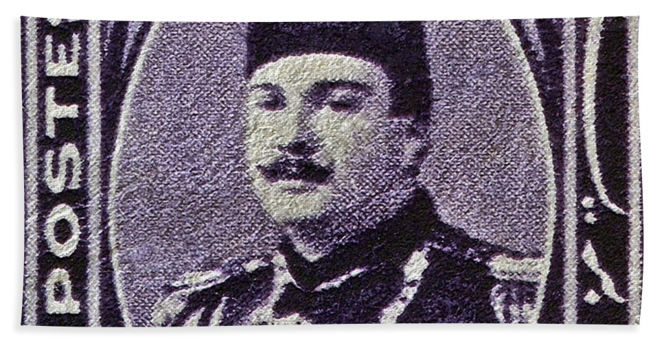 1944 Bath Sheet featuring the photograph 1944 King Farouk Egypt Stamp by Bill Owen