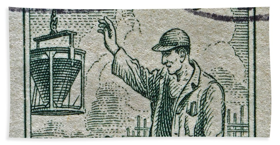 1954 Bath Towel featuring the photograph 1954 Czechoslovakian Construction Worker Stamp by Bill Owen