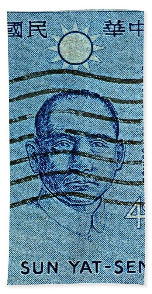 1961 Bath Sheet featuring the photograph 1961 Sunyat-sen China Stamp by Bill Owen