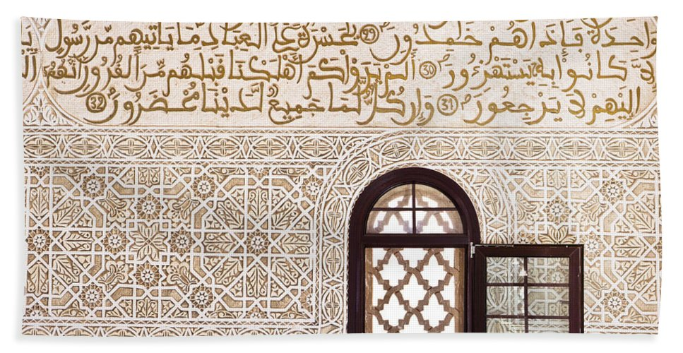 Arabic Bath Sheet featuring the photograph Islamic Architecture by Tom Gowanlock