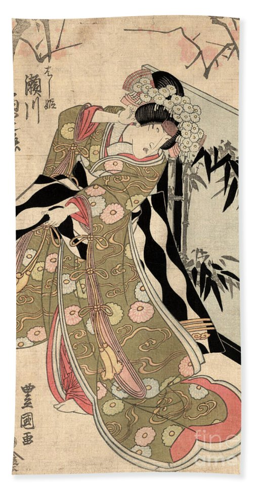 12th Century Bath Sheet featuring the photograph Japan: Tale Of Genji by Granger