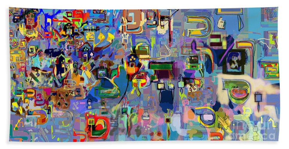 Hand Towel featuring the digital art Alef Bais 1y by David Baruch Wolk