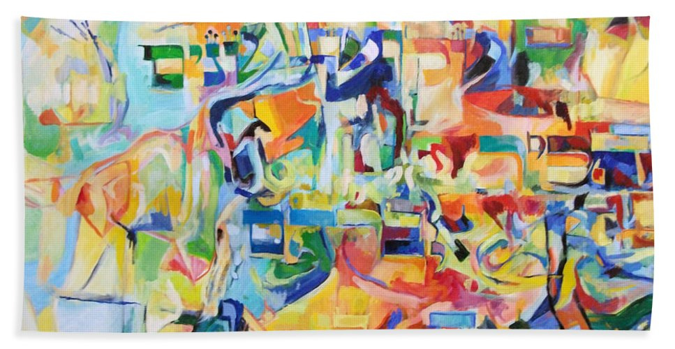 Bath Sheet featuring the painting at the age of three years Avraham AVine recognized his Creator 5 by David Baruch Wolk