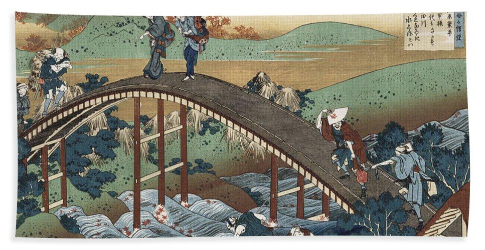 Bridge Bath Towel featuring the painting Autumn Leaves On The Tsutaya River by Katsushika Hokusai