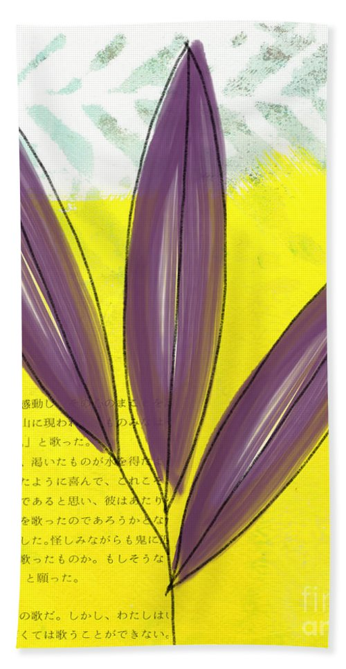 Bamboo Hand Towel featuring the painting Bamboo by Linda Woods