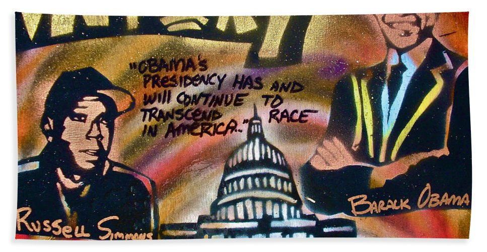 Barack Obama Bath Sheet featuring the painting Barack And Russell Simmons by Tony B Conscious