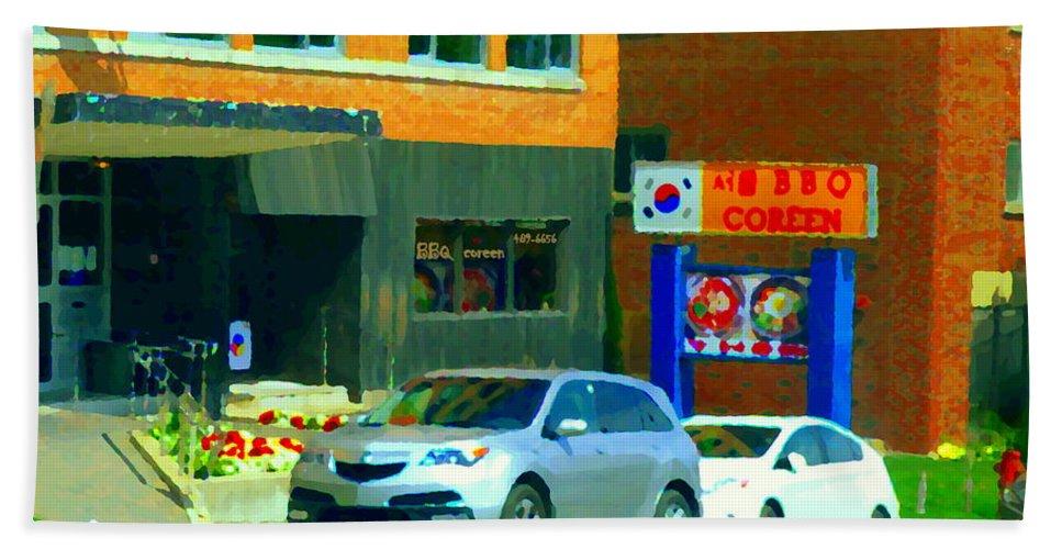 Bbq Coreen Korean Reataurant Bath Sheet featuring the painting Bbq Coreen Korean Resto Cavendish St Jacques Montreal Summer Cafe City Scene Carole Spandau by Carole Spandau