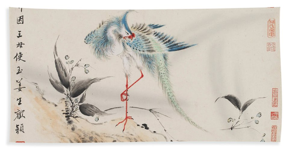 Hua Yan Hand Towel featuring the painting Birds And Flowers by Hua Yan