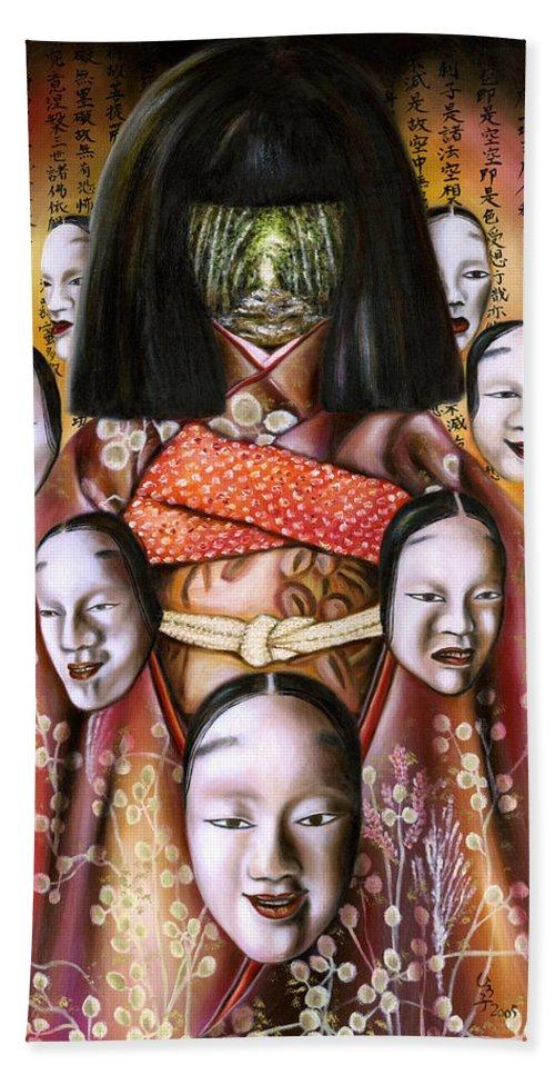 Japanese Hand Towel featuring the painting Boukyo Nostalgisa by Hiroko Sakai
