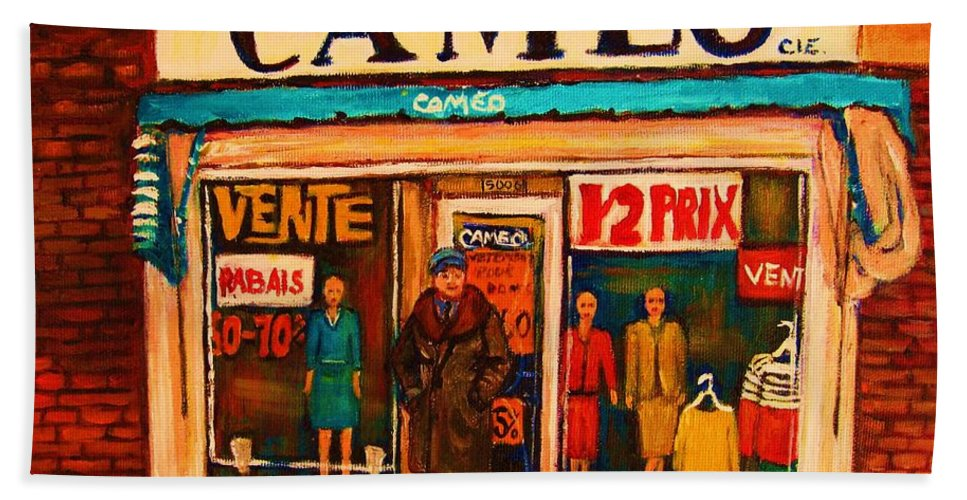 Cameo Dress Shop Bath Sheet featuring the painting Cameo Dress Shop by Carole Spandau