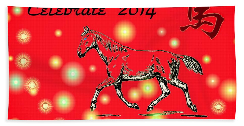 Horse Hand Towel featuring the digital art Chinese New Year 2014 by Joyce Dickens