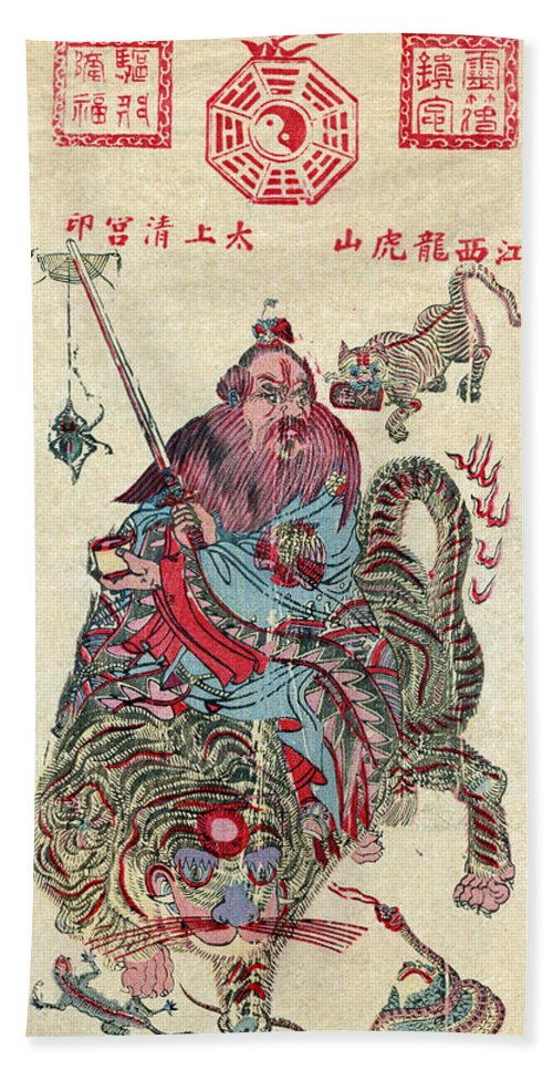 18th Bath Sheet featuring the drawing Chinese Wiseman by Granger