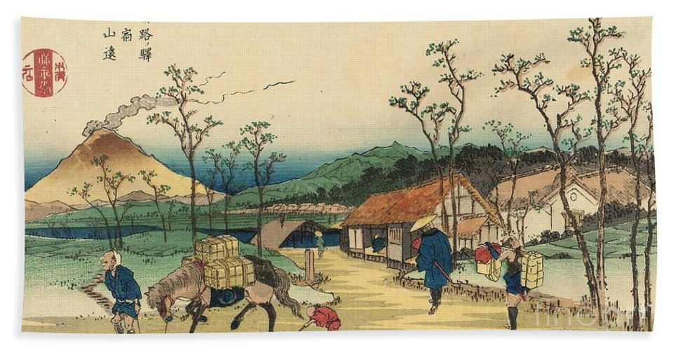 Japan Bath Towel featuring the painting Distant View Of Mount Asama From Urawa Station by Ikeda Yoshinobu