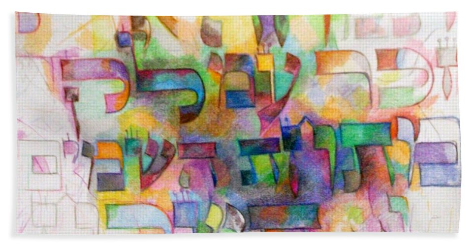 Torah Hand Towel featuring the drawing Erase The Name Of Amalek From Under The Heavens Do Not Forget 2 by David Baruch Wolk