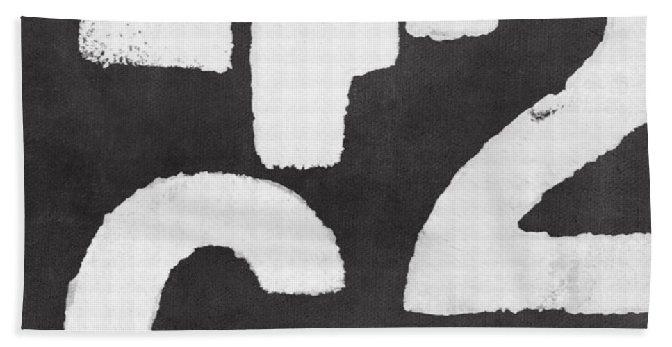 Even Numbers Bath Towel featuring the painting Even Numbers by Linda Woods