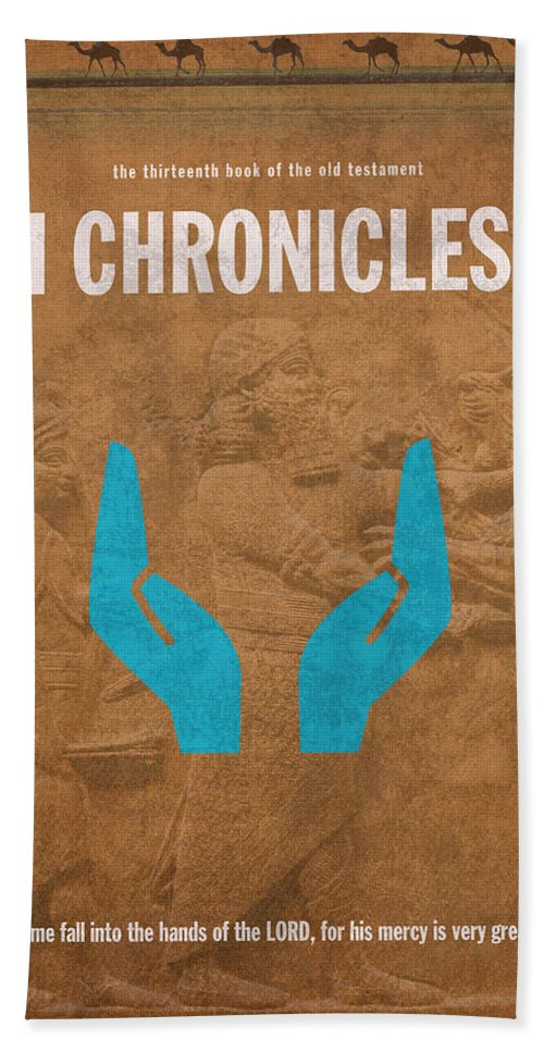 First Hand Towel featuring the mixed media First Chronicles Books Of The Bible Series Old Testament Minimal Poster Art Number 13 by Design Turnpike