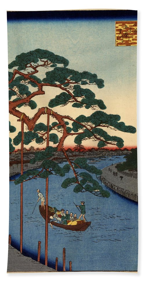 Five Pines Bath Sheet featuring the digital art Five Pines Onagi Canal by Georgia Fowler