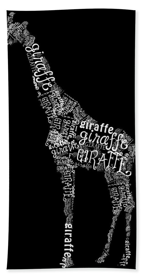 Graphic Bath Sheet featuring the digital art Giraffe Is The Word by Heather Applegate