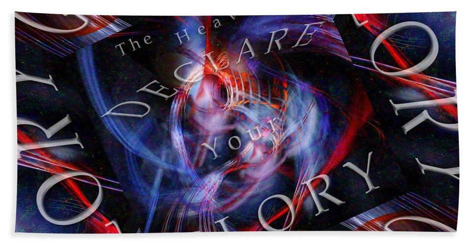 Space Bath Sheet featuring the digital art Glory 2 by Margie Chapman