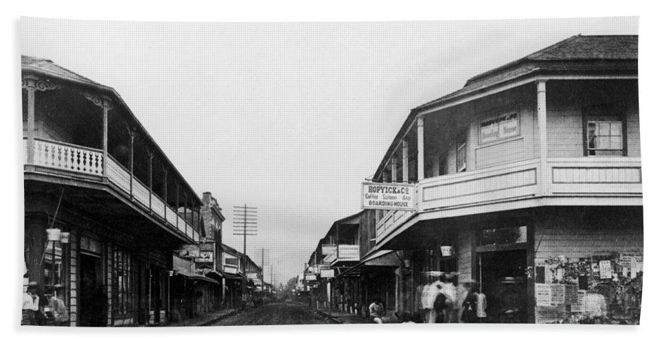 1875 Bath Sheet featuring the photograph Hawaii: Honolulu, C1875 by Granger