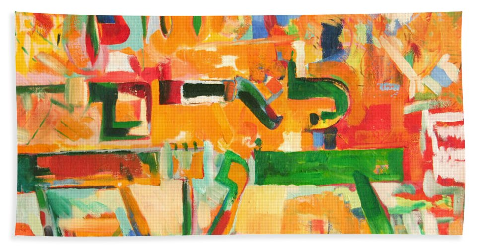Jewish Art Bath Sheet featuring the painting He Graciously Endows Man With Wisdom by David Baruch Wolk