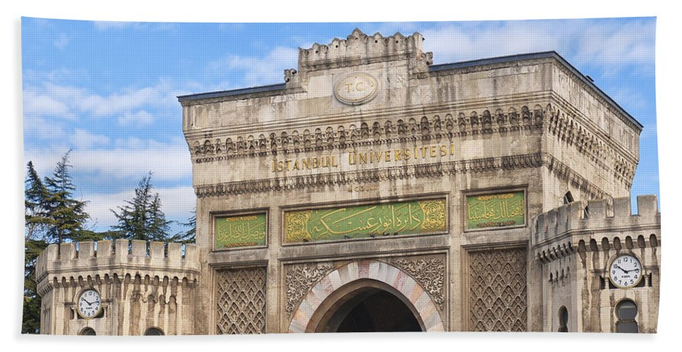 University Hand Towel featuring the photograph Istanbul University 02 by Antony McAulay