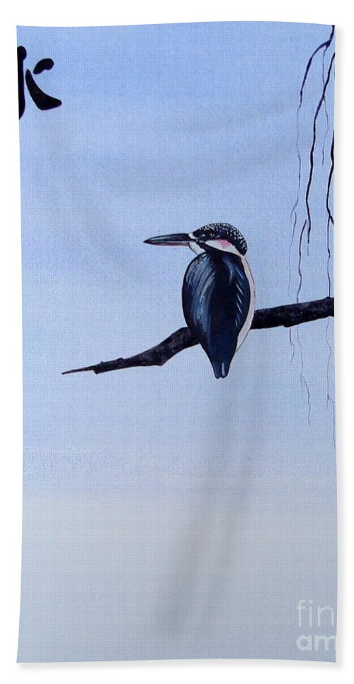 Japanese Bath Towel featuring the painting Japanese Kawasemi Kingfisher Feng Shui Water by Gordon Lavender