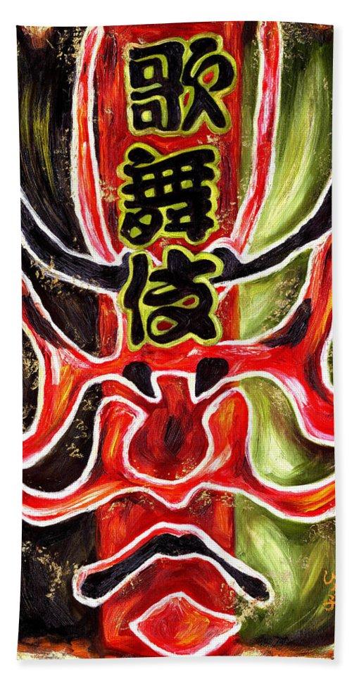 Kabuki Bath Towel featuring the painting Kabuki Two by Hiroko Sakai