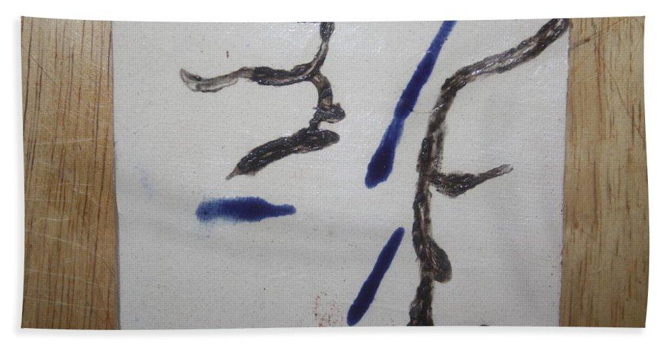 Jesus Bath Sheet featuring the ceramic art Len - Tile by Gloria Ssali